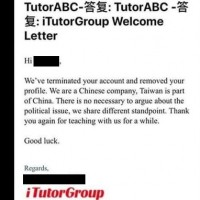 English teacher in Taiwan resigns over TutorABC's intrusive 'one China' policy