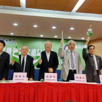 Pro-independence groups back Tsai in Taiwan's presidential election