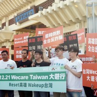 Recall campaign against Taiwan's Kaohsiung mayor plans Dec. 21 march