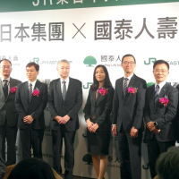 Japan railway company invests in Taiwan five-star hotel