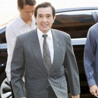 Taiwan's ex-President Ma Ying-jeou goes on trial in Taipei