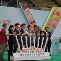 Carnival promoting food safety kicks off in northern Taiwan