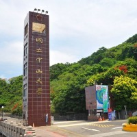 Chinese suspected of spying on emails of 10 Taiwanese university scholars for 3 years