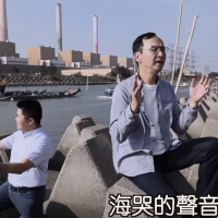 Former Taipei mayor Eric Chu drops tragic music video