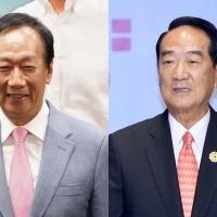 Foxconn founder's camp rebuts rumors of Gou-Soong presidential ticket