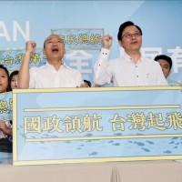 【快訊】台灣總統大選韓國瑜宣布搭檔張善政 盼回歸「善良政治」本質