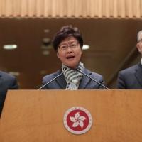 雙11「三罷」抗爭 香港特首林鄭:激進示威者不會得逞