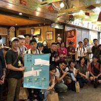 新竹市影像培力營成果發表    14部主題影片看見台灣新住民生活
