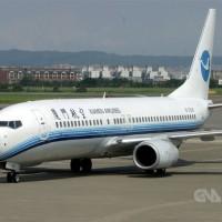 台灣民航局:兩岸春節加班機處理中、從未拒絕