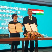 Taiwan, Iraqi trade group ink MOU to boost investment