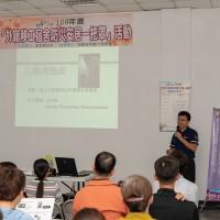 建立合宜勞動環境 台灣南投縣府辦移工宿舍安居宣導講習