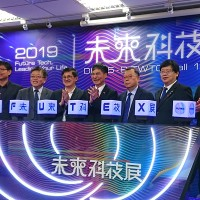 Taiwan Future Tech Expo to open in December