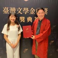 2019臺灣文學金典獎頒獎典禮 文字VS影像促產業媒合