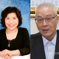 國民黨不分區立委名單 中常委不滿吳敦義列安全名單、憤而退席!