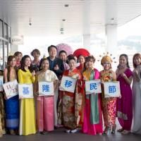 美食DIY   台灣基隆移民節體驗異國服飾之美