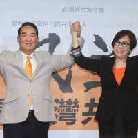 Taiwan's PFP Chairman James Soong announces presidential bid