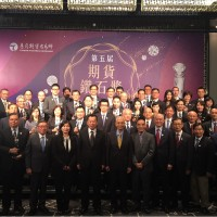 Taiwan Futures Exchange awards top 43 futures traders