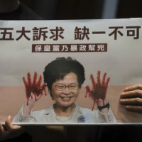 Taiwan president says blood of HK youth should not be shed to 'decorate faces of Beijing authorities'
