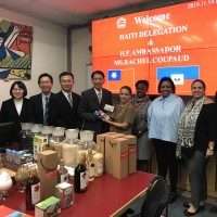 Haitian delegation tours I-Mei factory in Taiwan