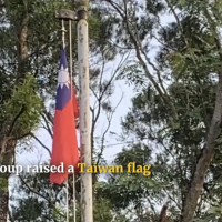 Students at Chinese University of Hong Kong raise Taiwan flag