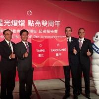 Michelin Guide 2020 to include eateries in Taipei, Taichung