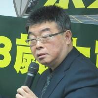 Taiwan's KMT slammed for naming pro-unification ex-lawmaker on legislator-at-large list