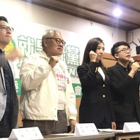 Green Party Taiwan nominates high-profile psychologist as legislator-at-large