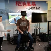 Taiwan university develops VR horseback riding simulator for rehab