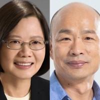 蔡英文(左)、韓國瑜(右)