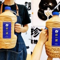 Free jumbo jugs of pearl milk tea up for grabs in N. Taiwan