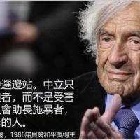 〈時評〉中間選民醒一醒 台灣不能變香港