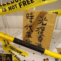 Hong Kong protest items on display at historical block in Taipei