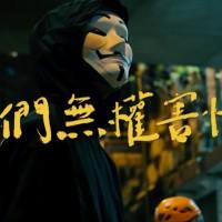 雙城記MV擷圖