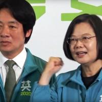 「2020台灣要贏!」蔡英文宣布副手賴清德 力爭連任、國會過半