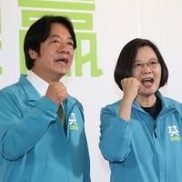 台灣2020大選 蔡英文賴清德19日登記參選
