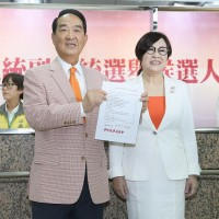 James Soong registers as presidential candidate for Taiwan elections
