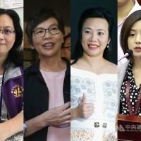 左起依序為賴香伶、蔡璧如、吳欣盈、黃瀞瑩 (中央社檔案照片)