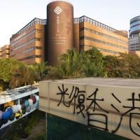 香港理大衝突:台灣學生受困 公視節目導演被捕