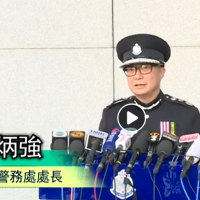 Hong Kong appoints hardline police chief