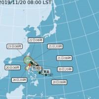 鳳凰颱風形成 周五接近台灣東南方海面