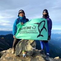Former president vows to climb Taiwan's highest mountain after TAPA legislative wins