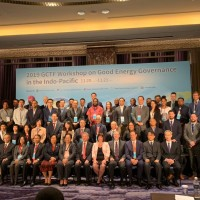 Int'l workshop co-hosted by Taiwan, US, Japan, Australia opens in Taipei