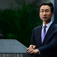 美參院通過「香港人權法案」 中國外交部:美方企圖阻礙中國發展