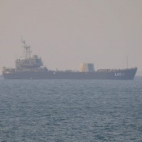 Mysterious radar ship spotted off coast of S. Taiwan