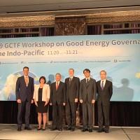 台灣美國澳洲日本共同舉辦 印太區域能源治理研討會今開幕