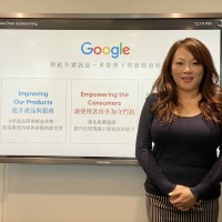 Google allows Taiwan 2020 election candidates on YouTube