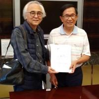 【更新】陳水扁列台灣「一邊一國」黨不分區名單 中選會:依法 「不得登記」