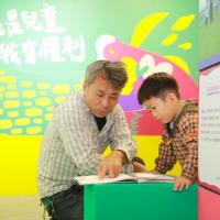 兒童權利知多少?藝術、市集、插畫展覽台灣國家人權館登場