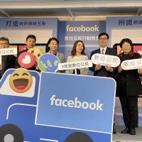 Facebook's mobile classroom hits road in Taiwan