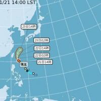 【更新】「鳳凰」颱風路徑偏東 台灣發布海警機率不高